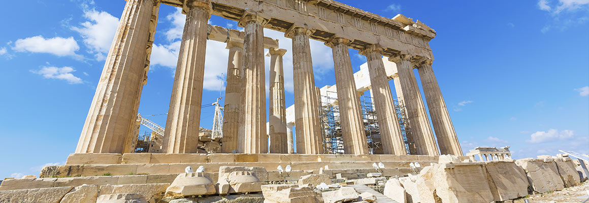 Car Rental Athens
